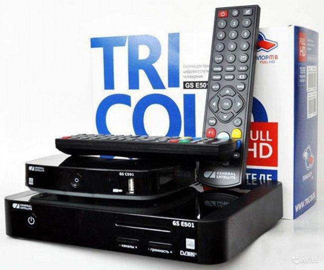 Комплект Триколор тв из 2-ух FULL HD-приёмников