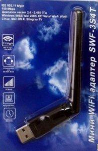 Мини WiFi адаптер SWF-3S4T