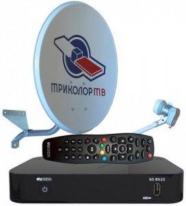 Комплект спутникового телевидения TRICOLOR Full HD GS-B522 НА 1 ТВ